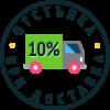 Доставка -10%
