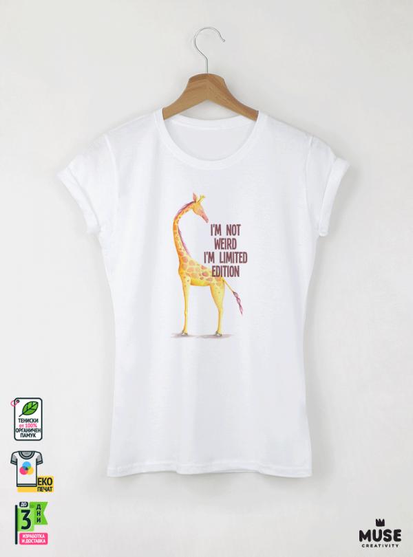 Giraffe I AM Детска бяла тениска за момиче с дизайнерски принт
