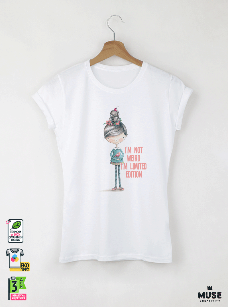 Girl I AM Дамска бяла тениска с дизайнерски принт