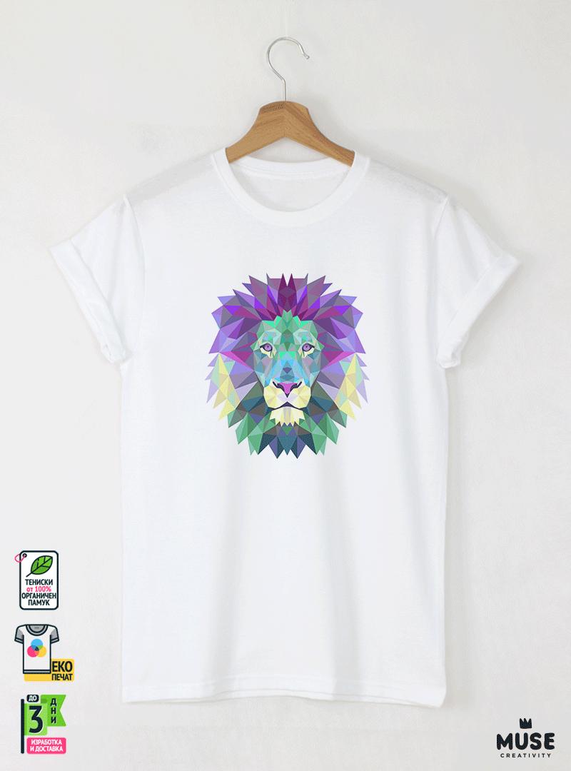 Colorful Lion мъжка бяла тениска с дизайнерски принт