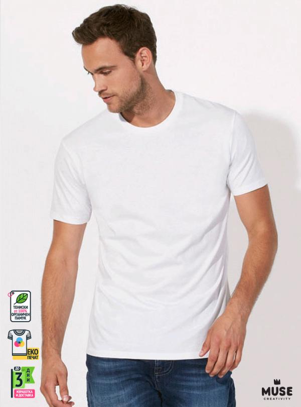 Skull USA Мъжка Бяла Тениска С Дизайнерски Принт От Органичен Памук