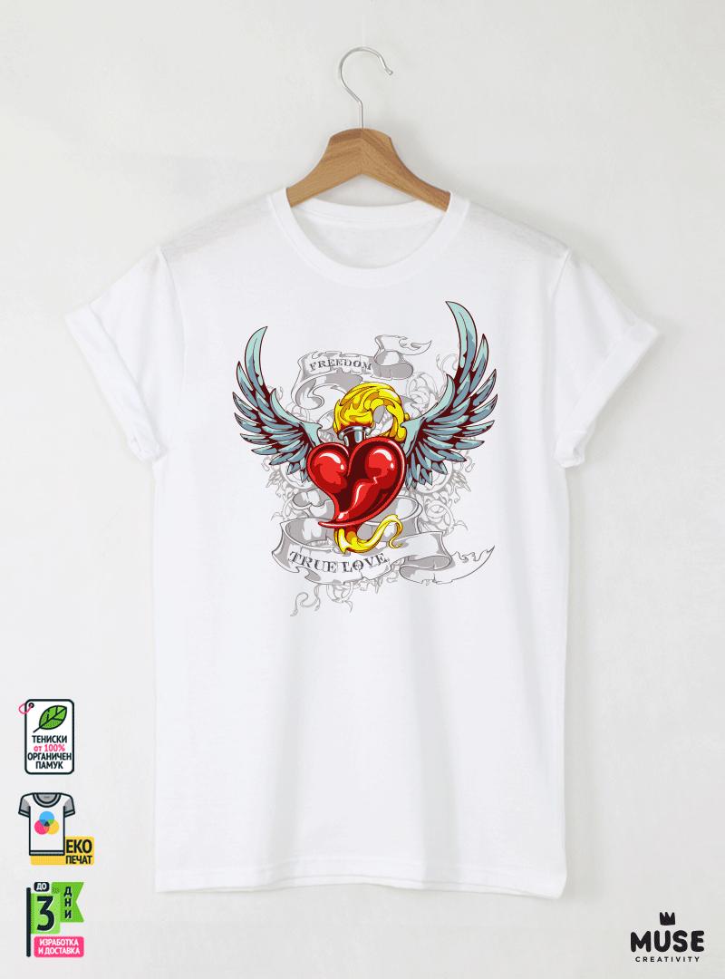 Tattoo Lover's Мъжка Бяла Тениска с Дизайнерски Принт