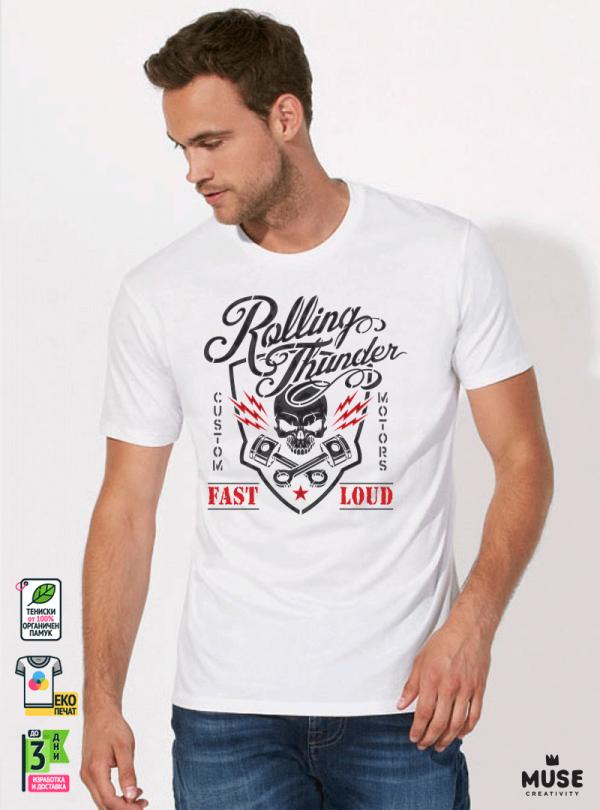 Skull Thunder Мъжка Бяла Тениска с Дизайнерски Принт