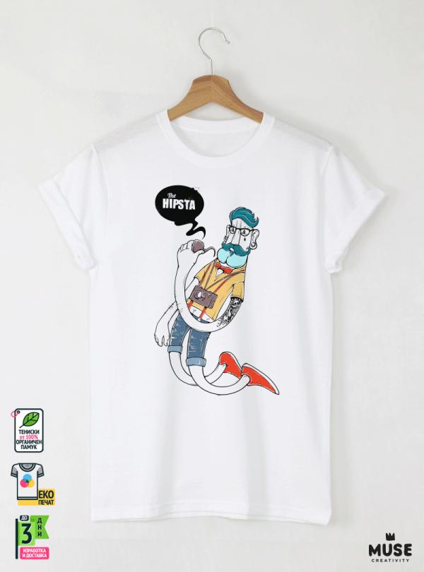 Hipster Hip Мъжка Бяла Тениска с Дизайнерски Принт От Органичен Памук