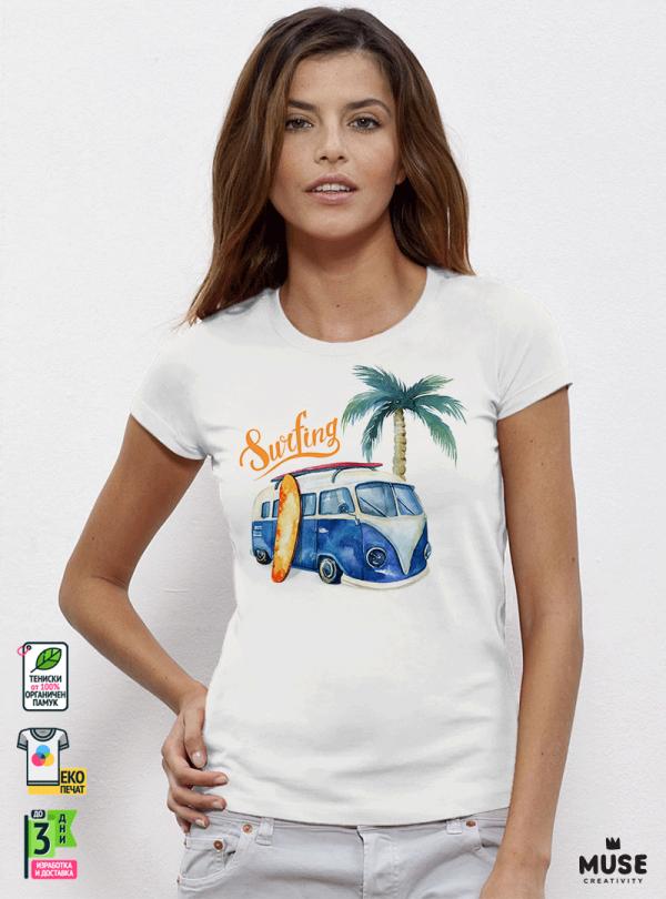 Surf Bus Blue Дамска Бяла Тениска с Дизайнерски Принт