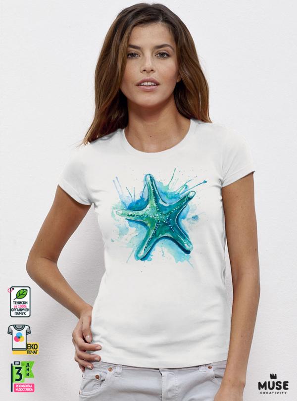 Aquarelle Starfish Дамска бяла тениска с дизайнерски принт