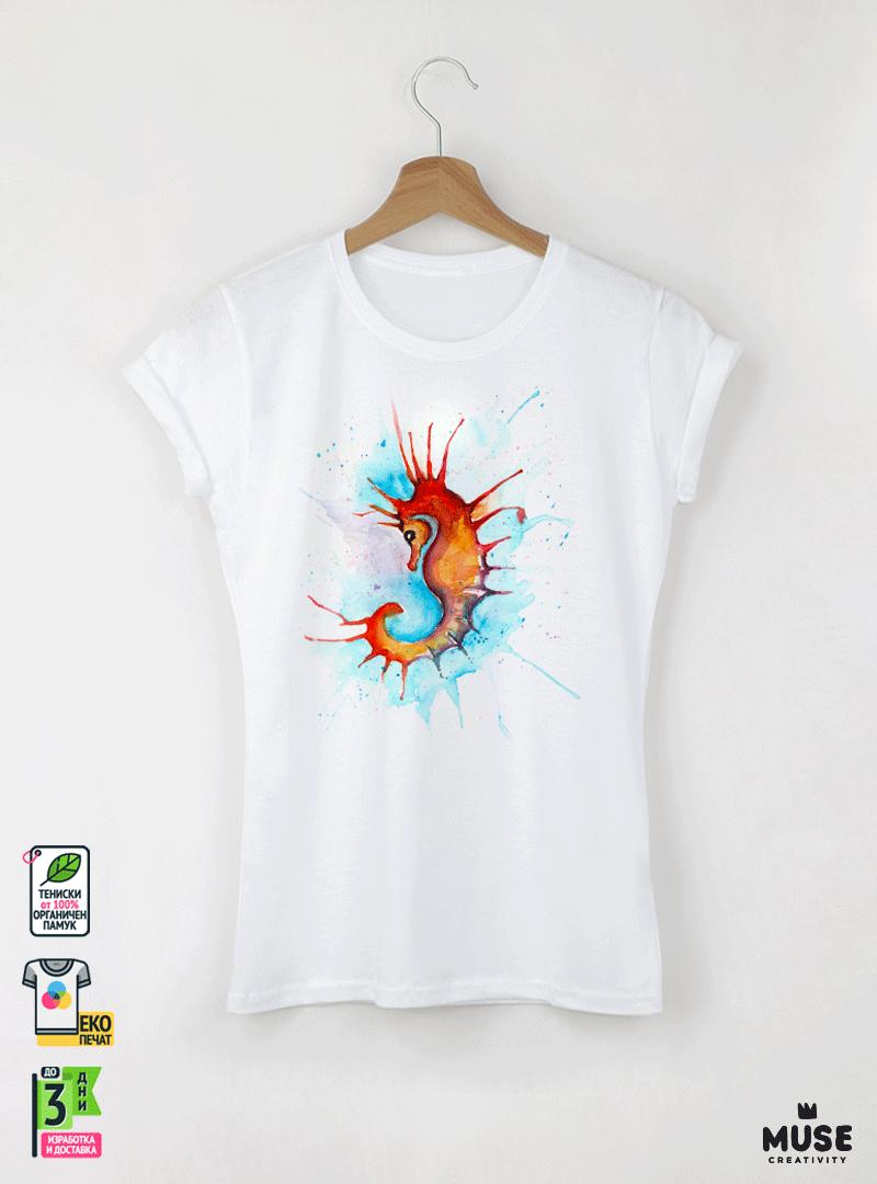 Aquarelle Seahorse Дамска бяла тениска с дизайнерски принт