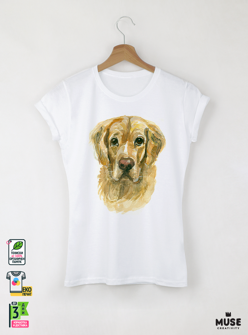 Aquarelle Golden Retriever Дамска бяла тениска с дизайнерски принт