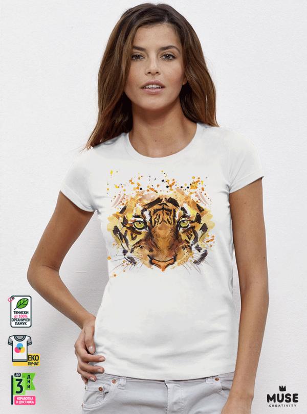 Aquarelle Tiger Дамска бяла тениска с дизайнерски принт