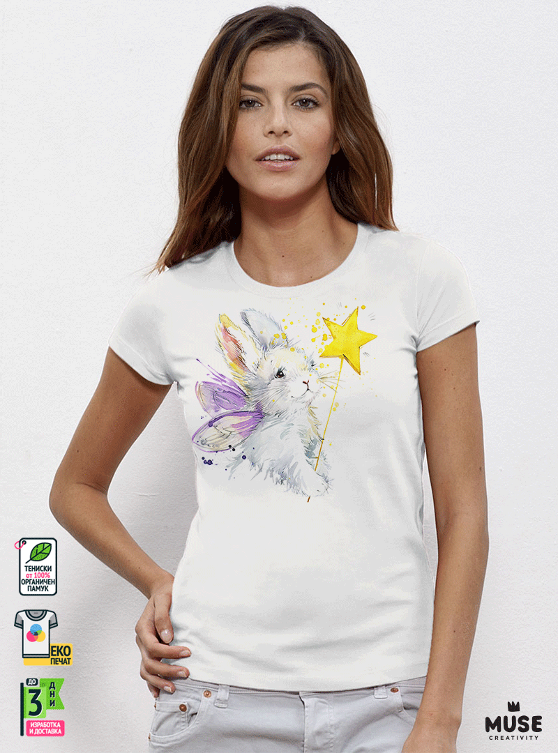 Aquarelle Fairy Rabbit Дамска бяла тениска с дизайнерски принт