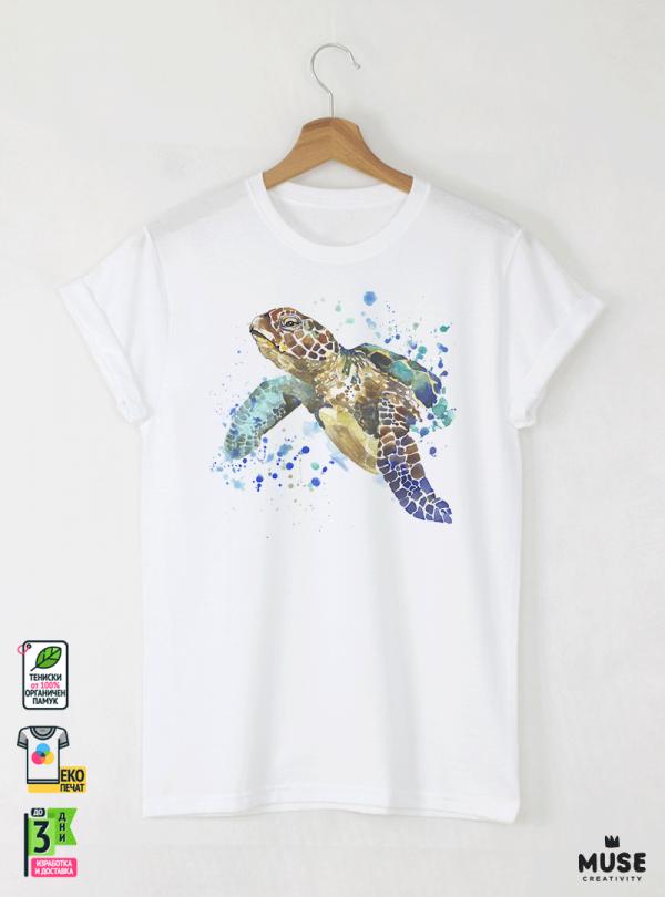 Aquarelle Turtle Мъжка Бяла Тениска с Дизайнерски Принт