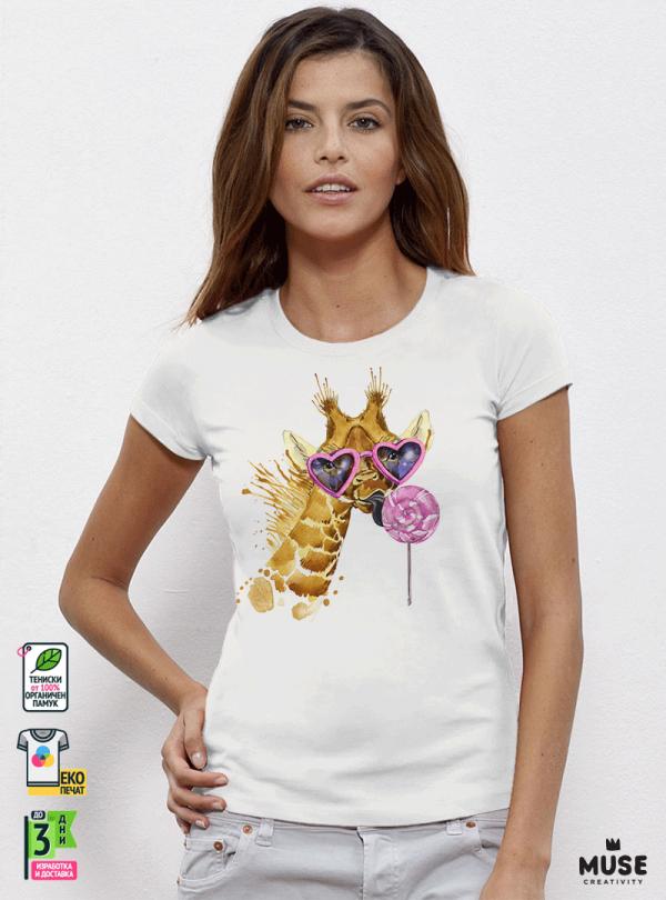 Aquarelle Lolli Giraffe Дамска бяла тениска с дизайнерски принт