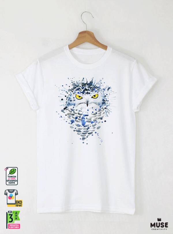 Aquarelle White Owl Мъжка Бяла Тениска с Дизайнерски Принт