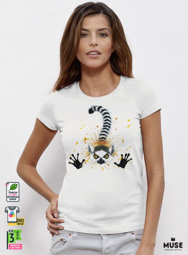 Aquarelle Lemur Дамска бяла тениска с дизайнерски принт Азиатски Размер