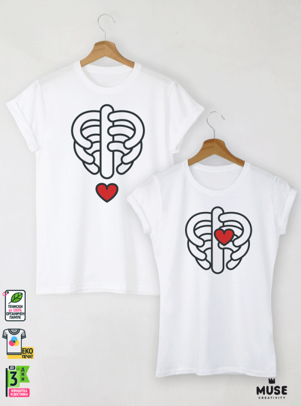 Skeleton Love Тениски за двойки с дизайнерски принт