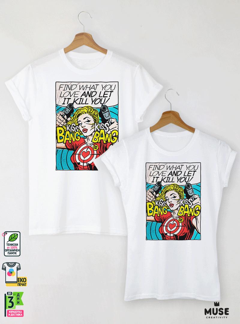 BANG Тениски за двойки с дизайнерски принт