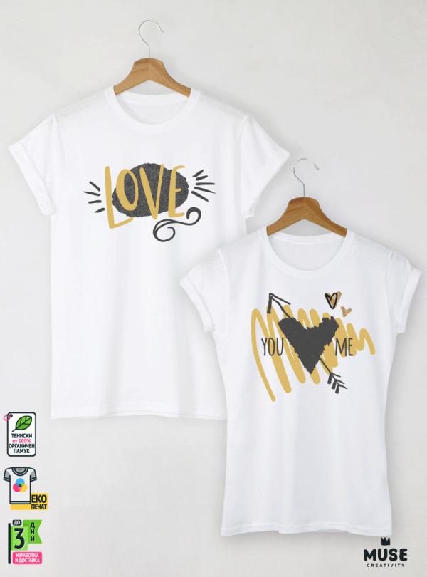 Gold Love Тениски за двойки с дизайнерски принт