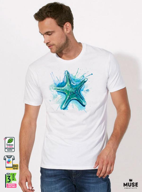 Aquarelle Starfish Мъжка Бяла Тениска с Дизайнерски Принт От Органичен Памук