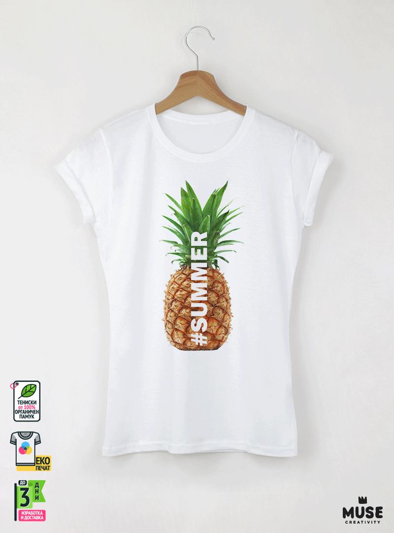 Summer pineapple Дамска бяла тениска с дизайнерски принт