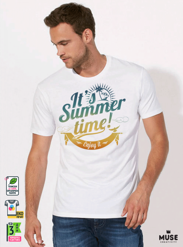 Summer Time Мъжка бяла тениска с дизайнерски принт