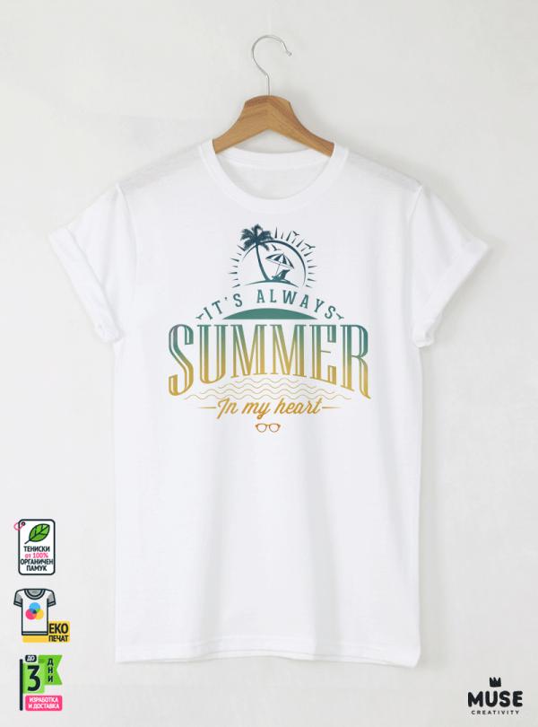 Summer Heart Мъжка бяла тениска с дизайнерски принт