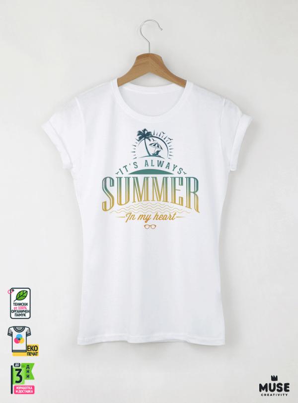 Summer Heart Дамска бяла тениска с дизайнерски принт