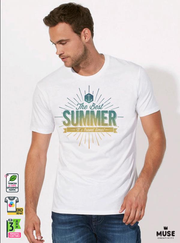 Summer Travel Мъжка бяла тениска с дизайнерски принт