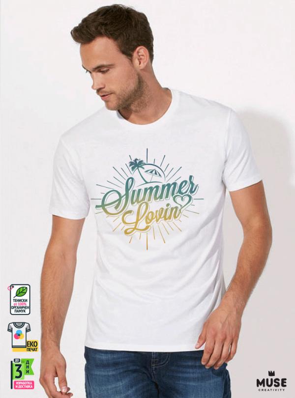 Summer Loving Мъжка бяла тениска с дизайнерски принт