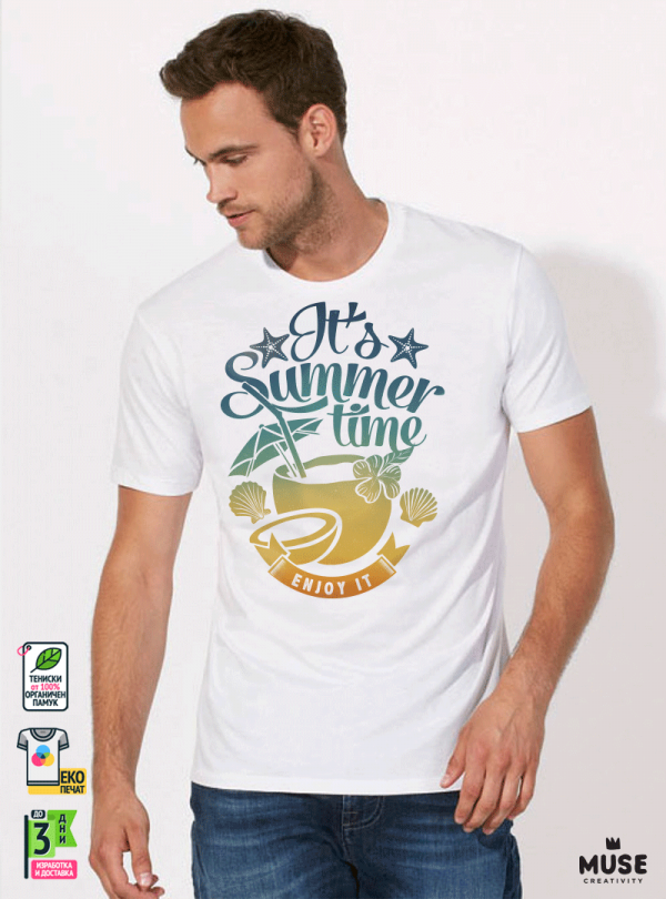 Summer Enjoy Мъжка бяла тениска с дизайнерски принт