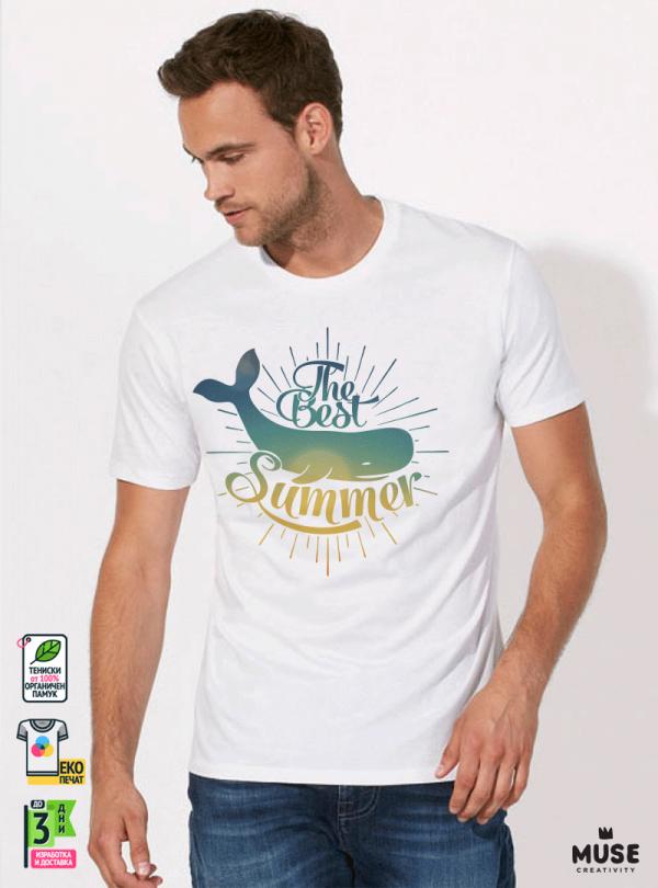 Summer Whale Мъжка бяла тениска с дизайнерски принт