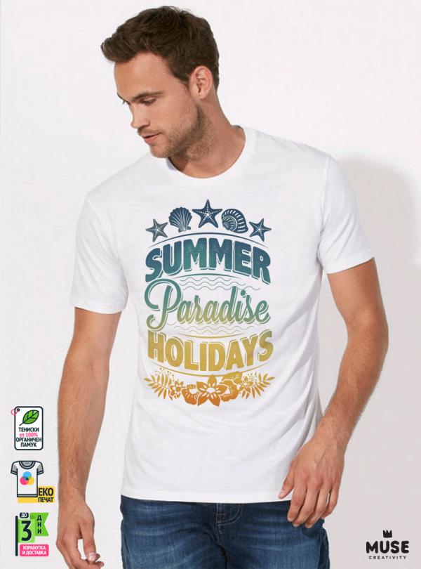Summer Holiday Мъжка бяла тениска с дизайнерски принт