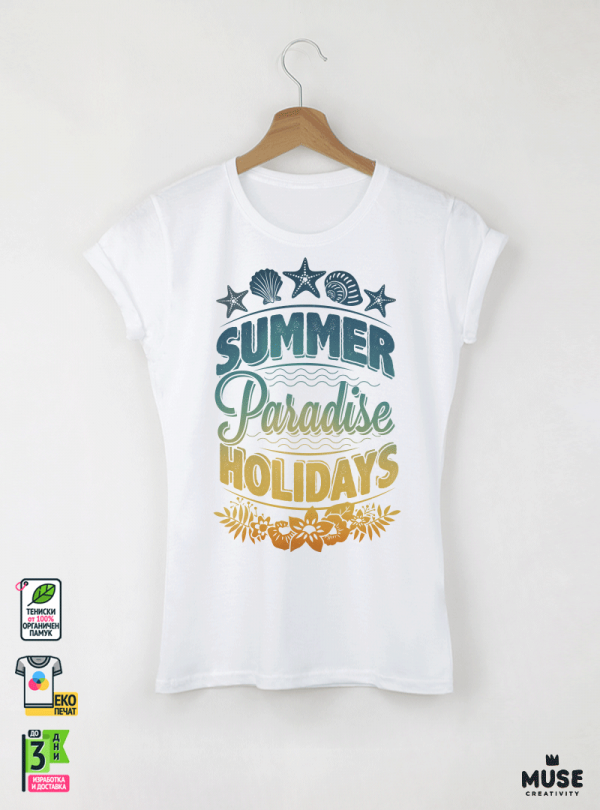 Summer Holiday Дамска бяла тениска с дизайнерски принт