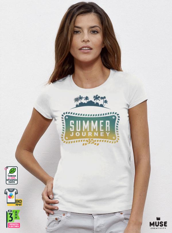 Summer Journey Дамска бяла тениска с дизайнерски принт