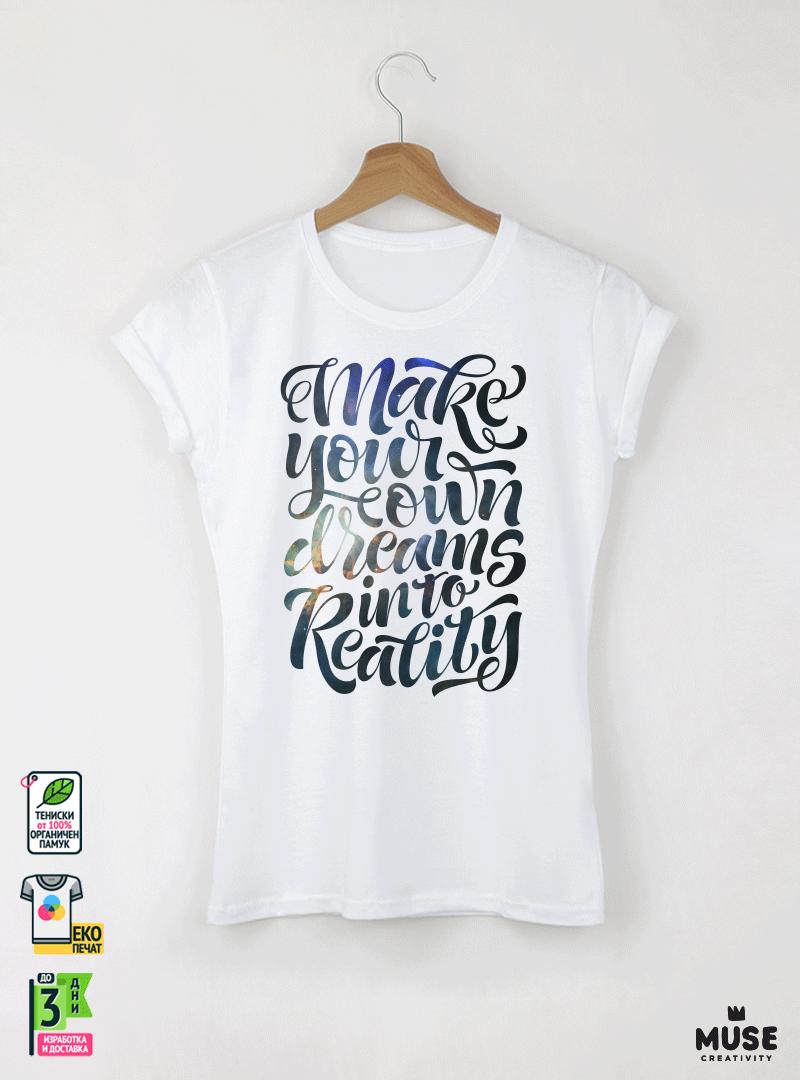 In To Reality Дамска бяла тениска с дизайнерски принт Азиатски размер
