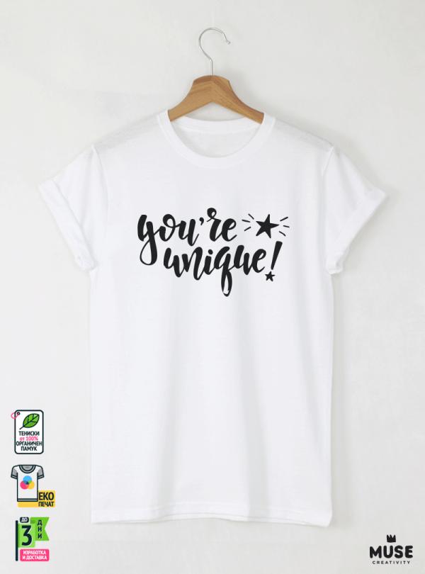 Unique Мъжка бяла тениска с дизайнерски принт