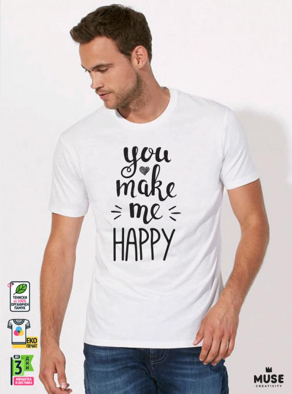 You Make Мъжка бяла тениска с дизайнерски принт