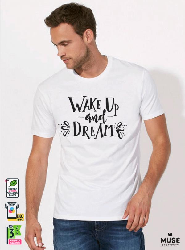 Wake Up Мъжка бяла тениска с дизайнерски принт