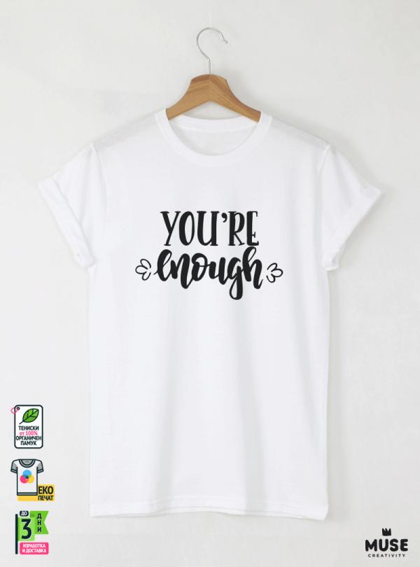 Enough Мъжка бяла тениска с дизайнерски принт