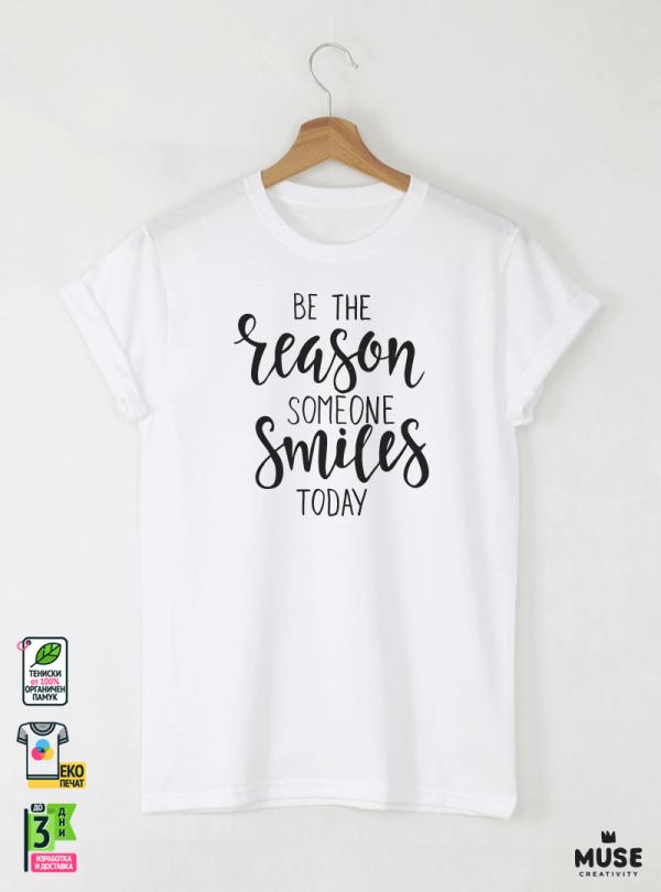 The Reason Мъжка бяла тениска с дизайнерски принт