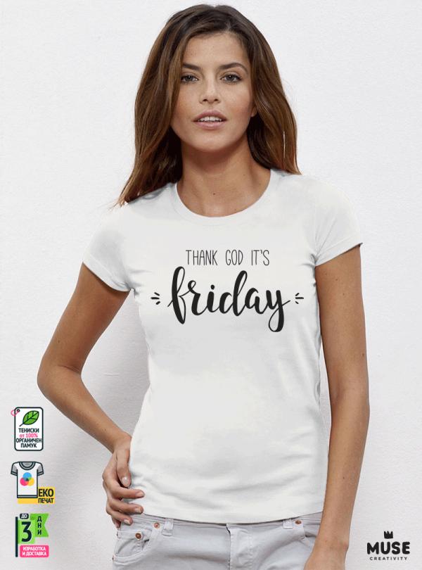 Thank God Дамска бяла тениска с дизайнерски принт