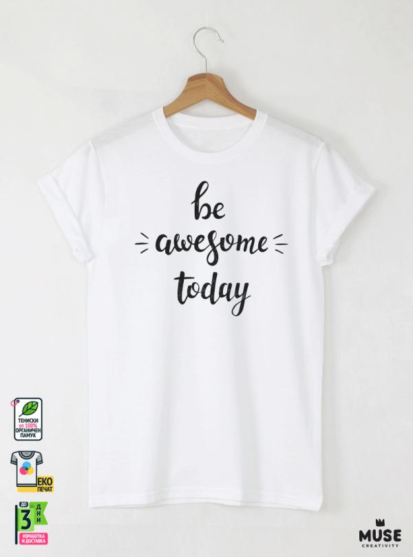 Be Awesome Мъжка бяла тениска с дизайнерски принт