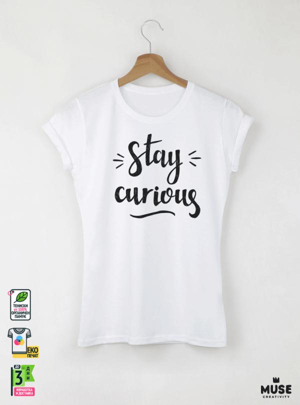Curious Дамска бяла тениска с дизайнерски принт