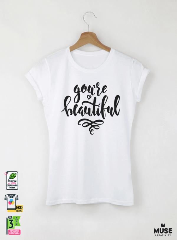 Beautiful Дамска бяла тениска с дизайнерски принт