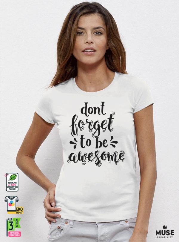 Dont Forget Дамска бяла тениска с дизайнерски принт