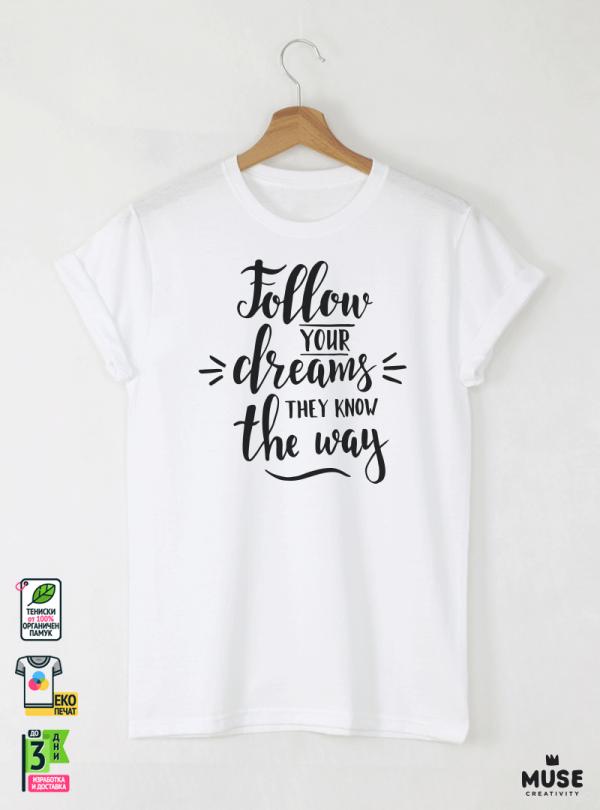 Follow Мъжка бяла тениска с дизайнерски принт