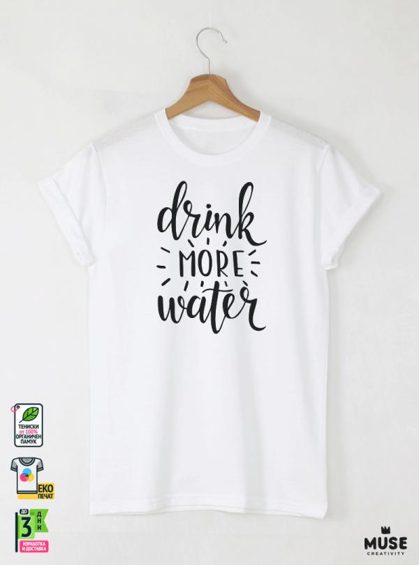 Water Мъжка бяла тениска с дизайнерски принт