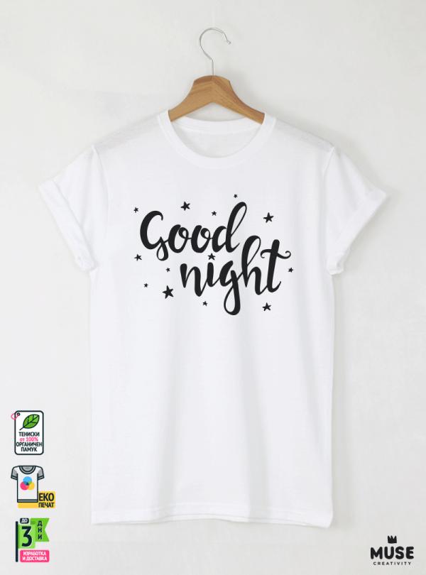 Good Мъжка бяла тениска с дизайнерски принт
