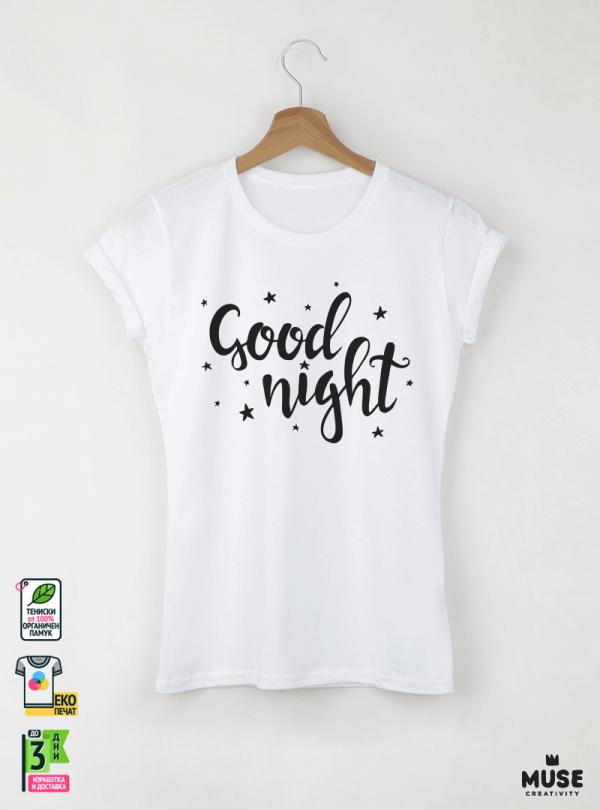 Good Дамска бяла тениска с дизайнерски принт