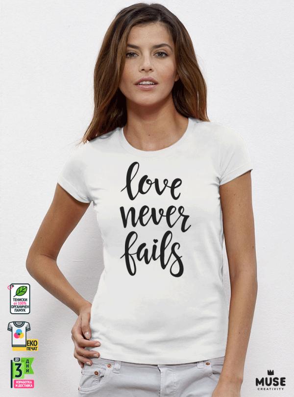 Fails Дамска бяла тениска с дизайнерски принт