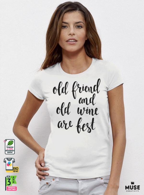 Wine Дамска бяла тениска с дизайнерски принт